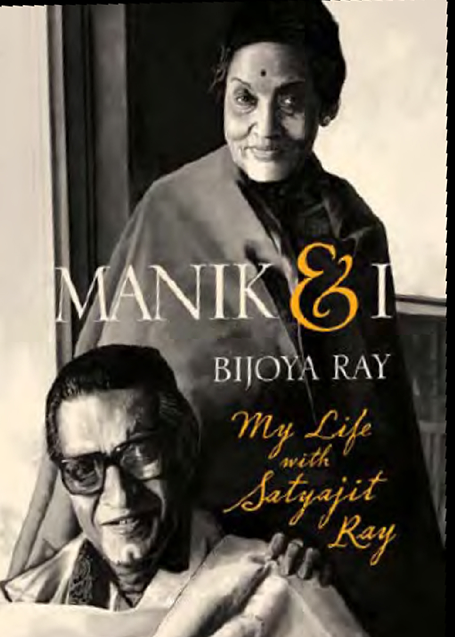 MANIK AND I – MY LIFE WITH SATYAJIT RAY- Bijoya Ray (Penguin India) Review by Sunayana Panda