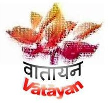 Vatayan poetry Awards for Madhu Chaturvedi, Yogesh Patel and Kunwar Bechain